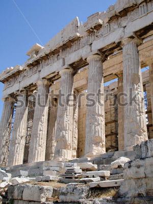 Acropole, Parthenon, Athènes